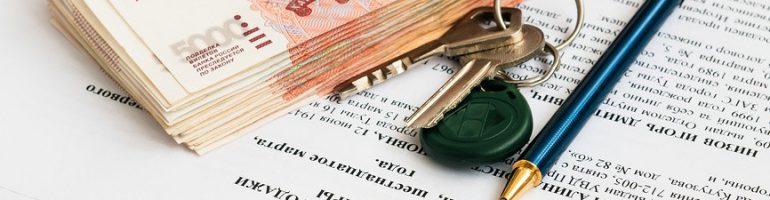 Расписка в получении денежных средств за аренду квартиры