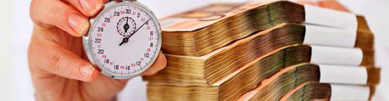 Расписка о займе денежных средств