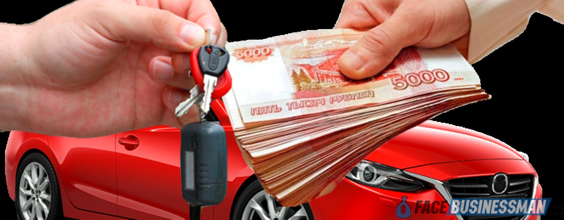 Расписка о получении задатка за автомобиль