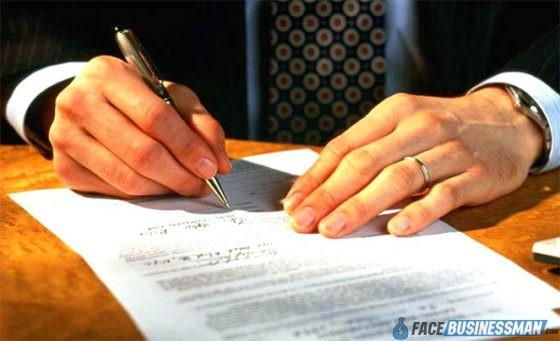 Как написать расписку о получении документов образец