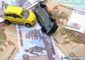Расписка о получении денег за ДТП