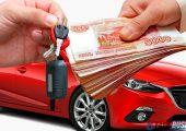 Расписка о получении денег за машину
