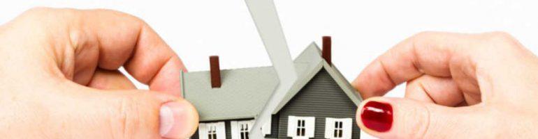 Заявление о разделе имущества