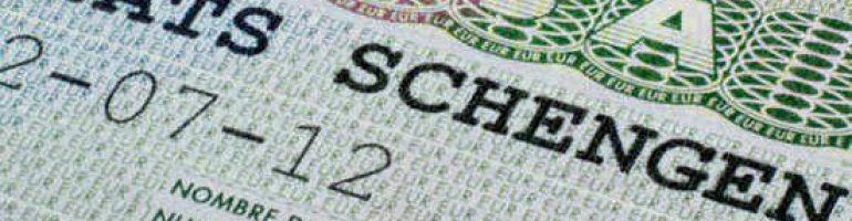 Заявление о выдаче шенгенской визы