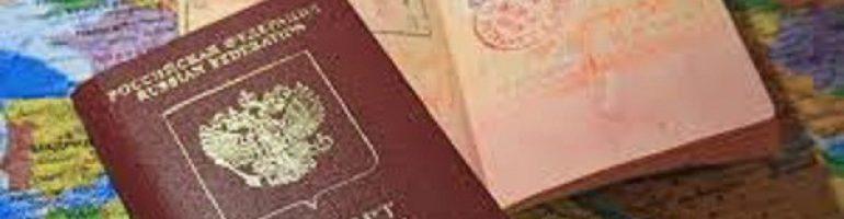 Заявление на продление загранпаспорта