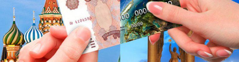 Заявление на получение денежного перевода