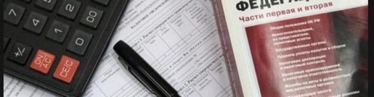 Заявление на профессиональный налоговый вычет
