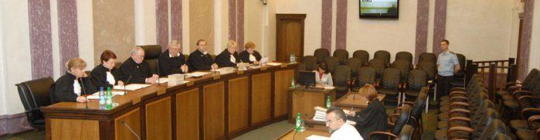 Заявление об отложении судебного заседания