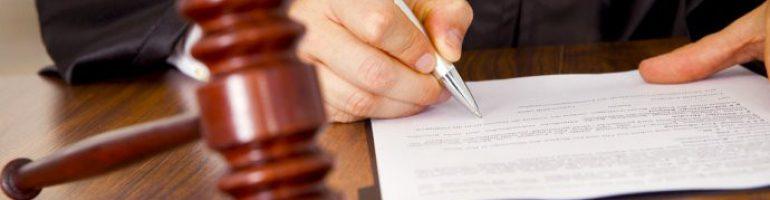 Заявление о вынесении судебного приказа