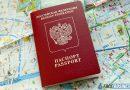 Заявление для получения загранпаспорта по старому образцу
