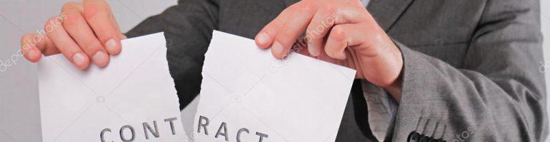 Заявление на расторжение договора