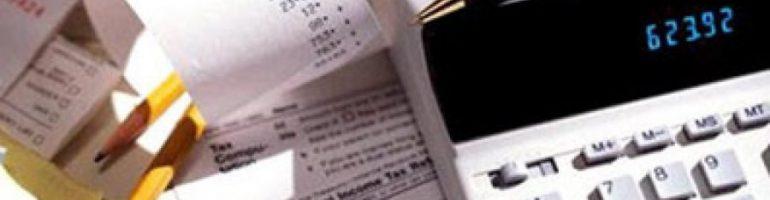 Заявление на сверку по налогам