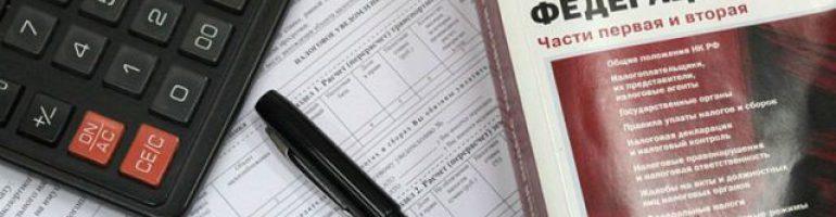 Заявление на налоговый вычет на лечение