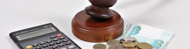 Заявление на выплату компенсации гражданину, уволенному с военной службы