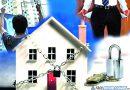 Заявление о розыске имущества должника