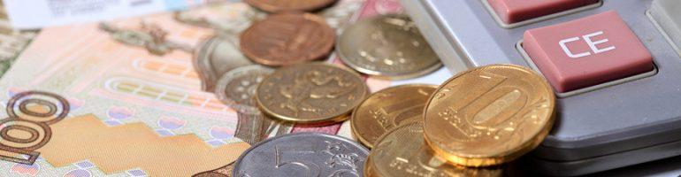 Заявление о возврате авансовых платежей