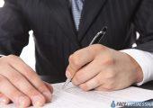 Заявление о признании права собственности на земельный участок