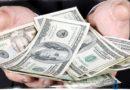 Заявление о возврате долга
